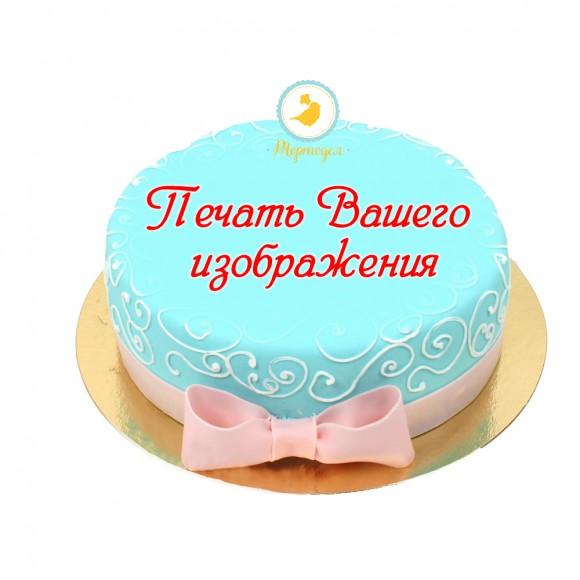 Печать Вашего изображения на вафельной бумаге. Купить вафельную или сахарную картинку Киев и Украина. Цена в интернет магазине Тортодел.