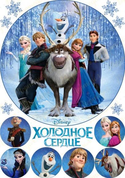 Вафельная картинка Холодное сердце №1. Купить вафельную или сахарную картинку Киев и Украина. Цена в интернет магазине Тортодел.