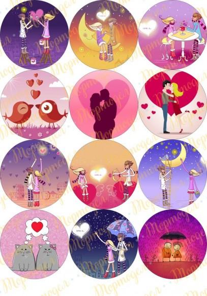 Картинка для маффинов и капкейков  Love is №4. Купить вафельную или сахарную картинку Киев и Украина. Цена в интернет магазине Тортодел.