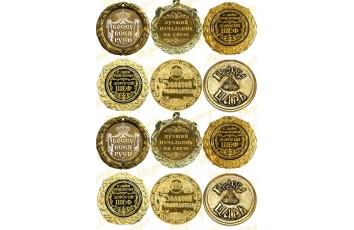 Картинка для маффинов и капкейков Медали №1