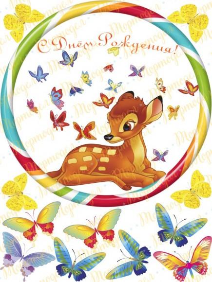 Вафельная картинка Бемби №3 . Купить вафельную или сахарную картинку Киев и Украина. Цена в интернет магазине Тортодел.