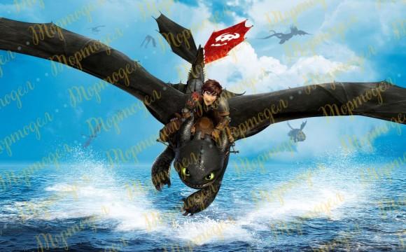 Вафельная картинка Как приручить дракона №3. Купить вафельную или сахарную картинку Киев и Украина. Цена в интернет магазине Тортодел.