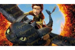 Вафельная картинка Как приручить дракона №4