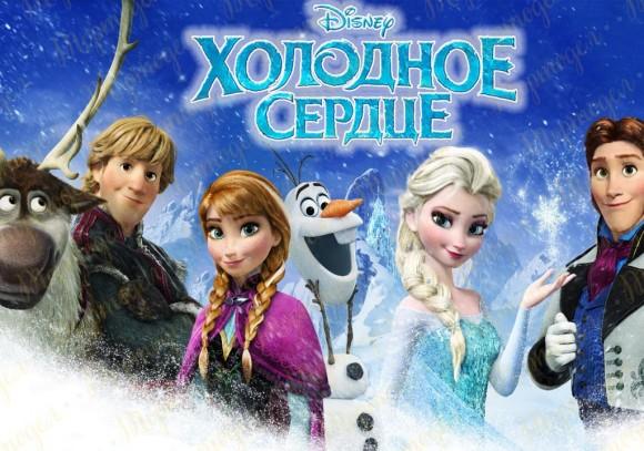 Вафельная картинка Холодное сердце №11. Купить вафельную или сахарную картинку Киев и Украина. Цена в интернет магазине Тортодел.