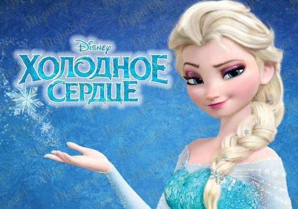 Вафельная картинка Холодное сердце №9. Купить вафельную или сахарную картинку Киев и Украина. Цена в интернет магазине Тортодел.
