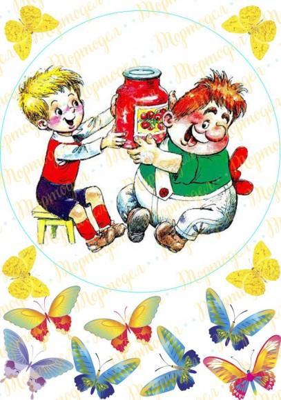 Вафельная картинка Карлсон №1. Купить вафельную или сахарную картинку Киев и Украина. Цена в интернет магазине Тортодел.