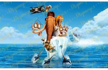 Вафельная картинка Ледниковый период №5