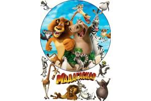 Съедобная картинка Мадагаскар №1