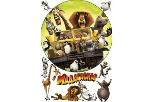 Съедобная картинка Мадагаскар №2