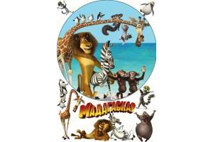 Съедобная картинка Мадагаскар №3