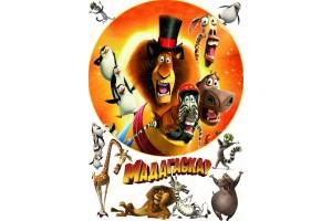 Съедобная картинка Мадагаскар №7