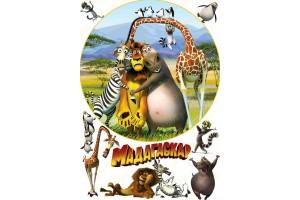 Съедобная картинка Мадагаскар №8