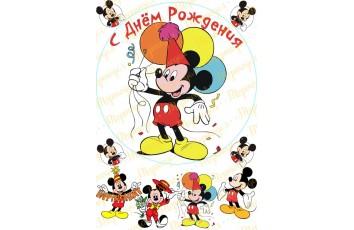Съедобная картинка Микки Маус №3