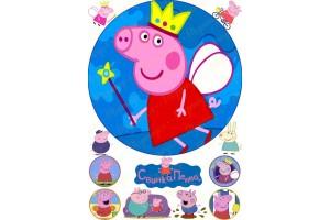 Съедобная картинка Свинка Пепа №5