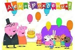Съедобная картинка Свинка Пепа №8