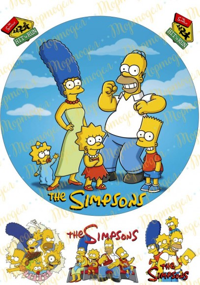 Вафельная картинка Симпсоны №2. Купить вафельную или сахарную картинку Киев и Украина. Цена в интернет магазине Тортодел.