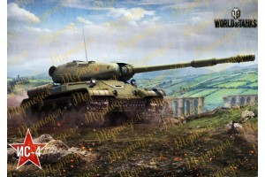 Съедобная картинка World of Tanks №2