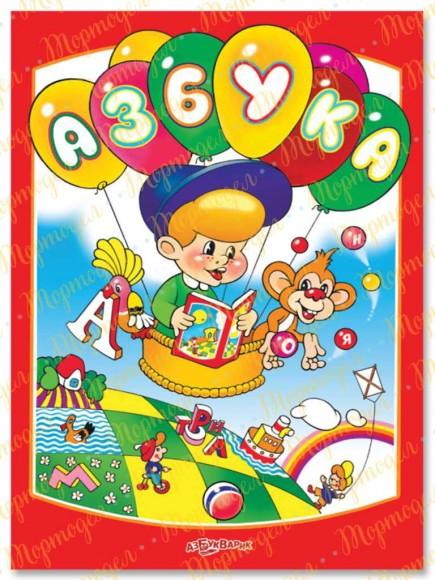 Вафельная картинка  1 Сентября 5. Купить вафельную или сахарную картинку Киев и Украина. Цена в интернет магазине Тортодел.