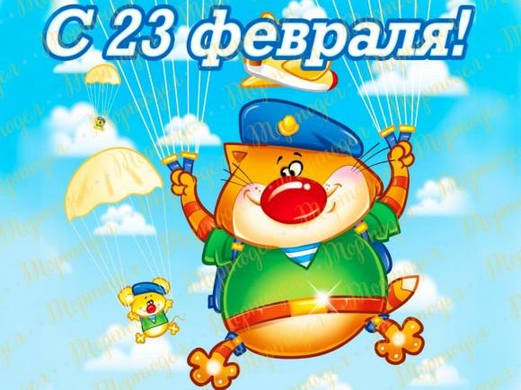 Вафельная картинка 23 Февраля №5. Купить вафельную или сахарную картинку Киев и Украина. Цена в интернет магазине Тортодел.
