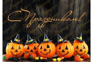 Съедобная картинка Хеллоуин №21