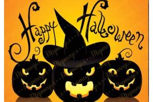 Съедобная картинка Хеллоуин №15