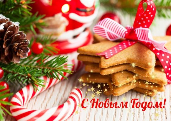 Вафельная картинка Новый год № 50. Купить вафельную или сахарную картинку Киев и Украина. Цена в интернет магазине Тортодел.
