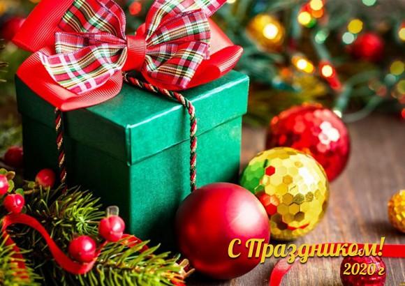 Вафельная картинка Новый год № 52. Купить вафельную или сахарную картинку Киев и Украина. Цена в интернет магазине Тортодел.