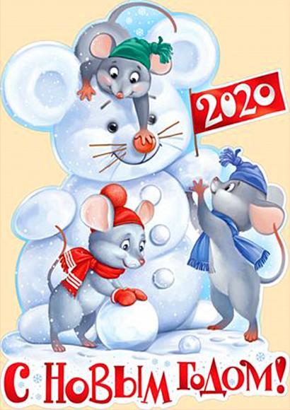 Вафельная картинка Новый год № 72. Купить вафельную или сахарную картинку Киев и Украина. Цена в интернет магазине Тортодел.