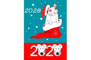 Вафельная картинка Новый год № 57