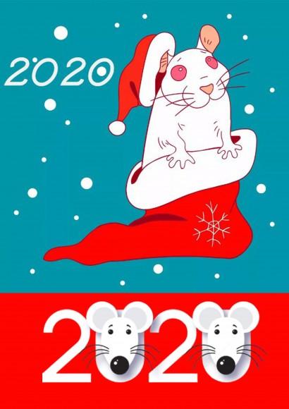 Вафельная картинка Новый год №57. Купить вафельную или сахарную картинку Киев и Украина. Цена в интернет магазине Тортодел.