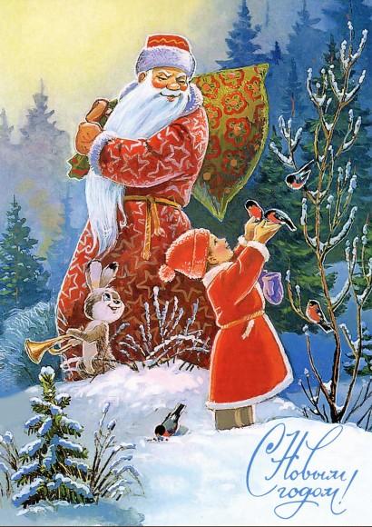 Вафельная картинка Новый год № 58. Купить вафельную или сахарную картинку Киев и Украина. Цена в интернет магазине Тортодел.