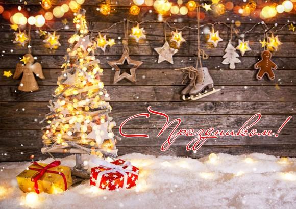 Вафельная картинка Новый год № 67 . Купить вафельную или сахарную картинку Киев и Украина. Цена в интернет магазине Тортодел.