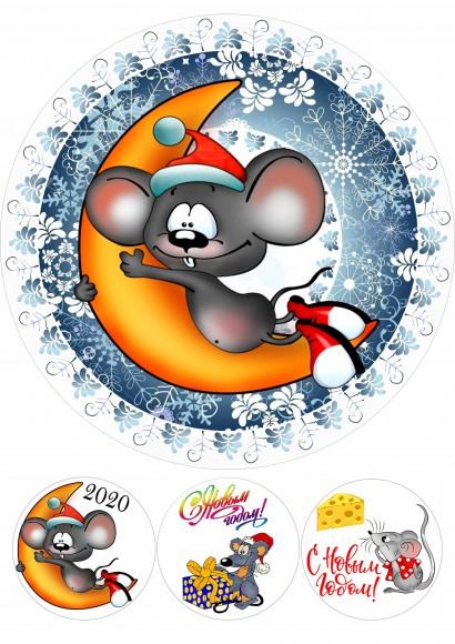 Вафельная картинка Новый год № 66. Купить вафельную или сахарную картинку Киев и Украина. Цена в интернет магазине Тортодел.