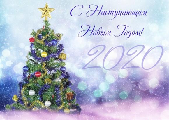 Вафельная картинка Новый год № 68. Купить вафельную или сахарную картинку Киев и Украина. Цена в интернет магазине Тортодел.