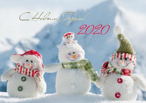 Вафельная картинка Новый год № 69. Купить вафельную или сахарную картинку Киев и Украина. Цена в интернет магазине Тортодел.
