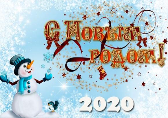 Вафельная картинка Новый год № 71. Купить вафельную или сахарную картинку Киев и Украина. Цена в интернет магазине Тортодел.