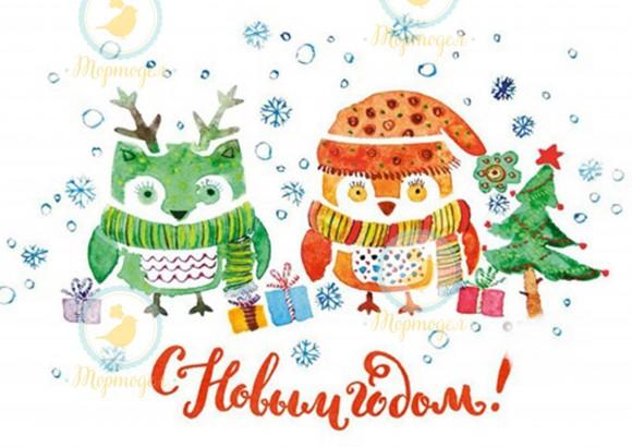 Вафельная картинка Новый год № 18. Купить вафельную или сахарную картинку Киев и Украина. Цена в интернет магазине Тортодел.