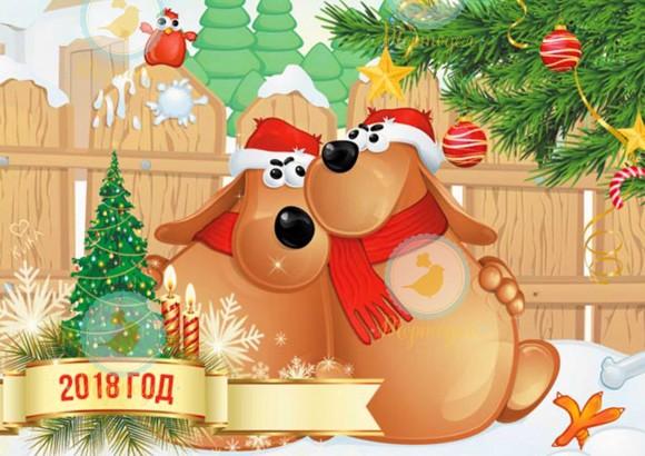 Вафельная картинка Новый год № 19. Купить вафельную или сахарную картинку Киев и Украина. Цена в интернет магазине Тортодел.