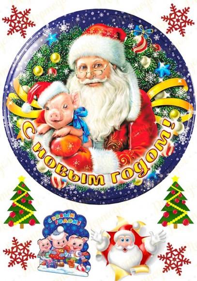 Вафельная картинка Новый год № 38. Купить вафельную или сахарную картинку Киев и Украина. Цена в интернет магазине Тортодел.
