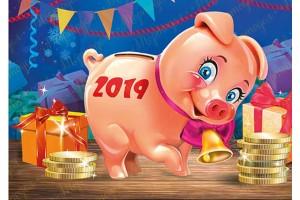 Вафельная картинка Новый год № 42