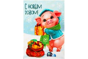 Вафельная картинка Новый год № 25
