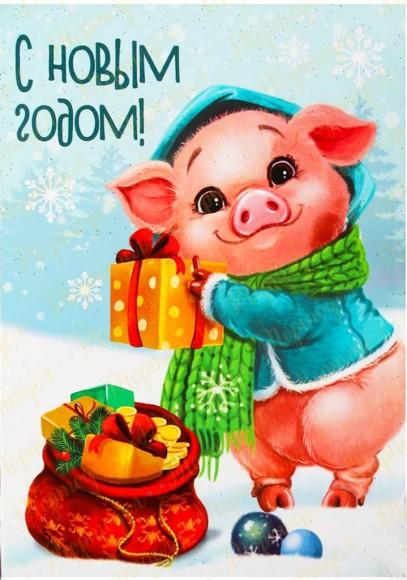 Вафельная картинка Новый год № 25. Купить вафельную или сахарную картинку Киев и Украина. Цена в интернет магазине Тортодел.