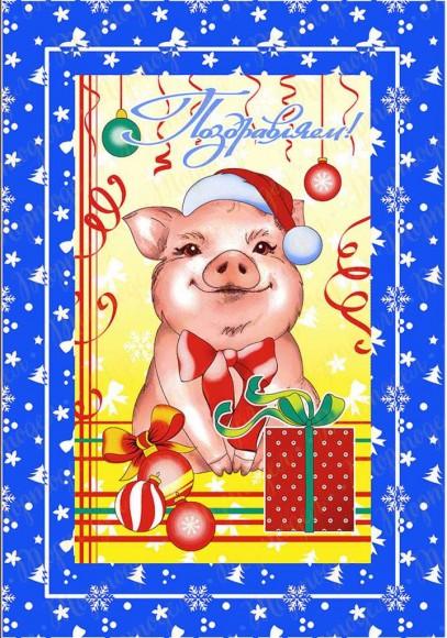 Вафельная картинка Новый год № 33. Купить вафельную или сахарную картинку Киев и Украина. Цена в интернет магазине Тортодел.