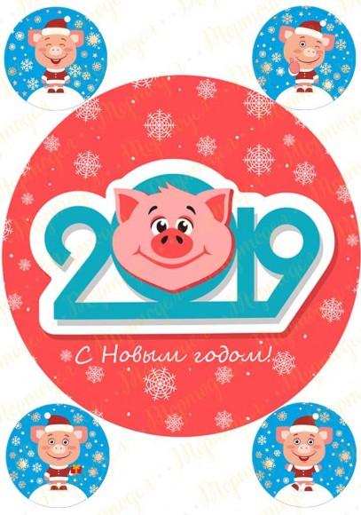 Вафельная картинка Новый год № 34. Купить вафельную или сахарную картинку Киев и Украина. Цена в интернет магазине Тортодел.