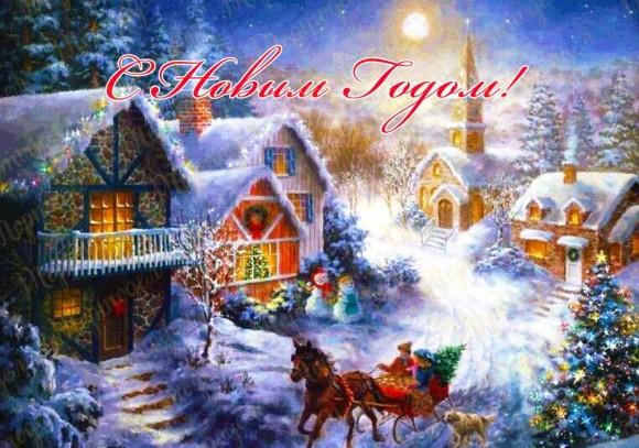 Вафельная картинка Новый год № 43. Купить вафельную или сахарную картинку Киев и Украина. Цена в интернет магазине Тортодел.