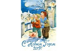 Вафельная картинка Новый год № 44