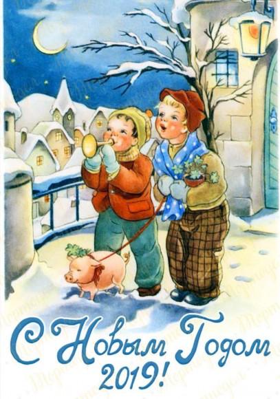 Вафельная картинка Новый год № 44. Купить вафельную или сахарную картинку Киев и Украина. Цена в интернет магазине Тортодел.
