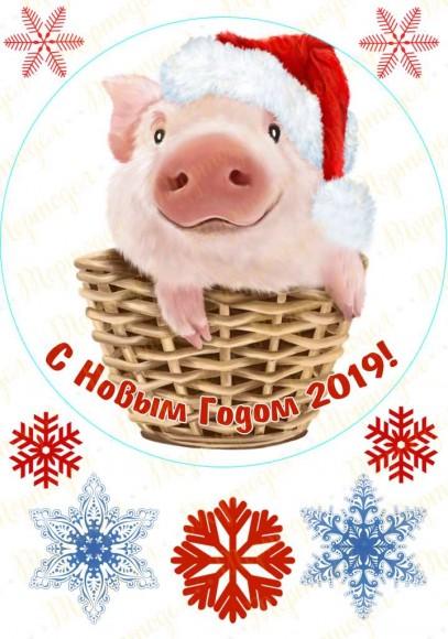 Вафельная картинка Новый год № 45. Купить вафельную или сахарную картинку Киев и Украина. Цена в интернет магазине Тортодел.