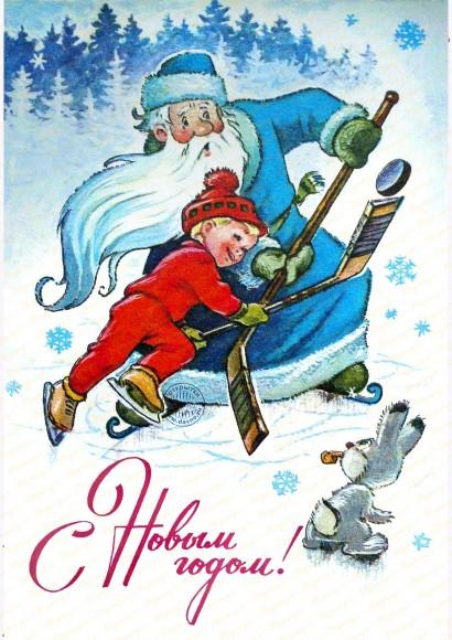 Вафельная картинка Новый год № 1. Купить вафельную или сахарную картинку Киев и Украина. Цена в интернет магазине Тортодел.