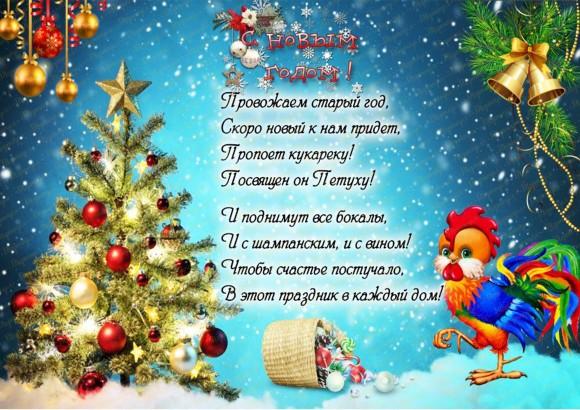 Вафельная картинка Новый год № 10. Купить вафельную или сахарную картинку Киев и Украина. Цена в интернет магазине Тортодел.